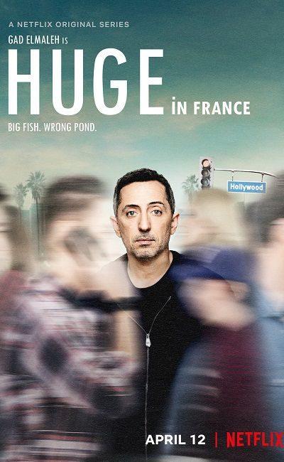 Популярен во Франции