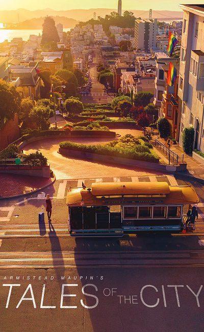 Городские истории