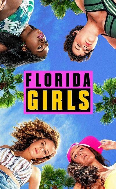 Девочки из Флориды