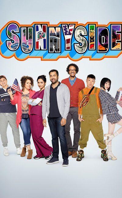 Sunnyside 400x650 - Солнечная сторона
