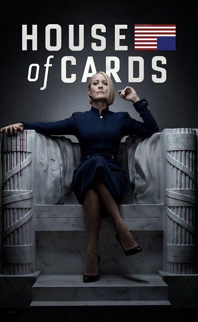 Постер 6 сезона Карточный домик